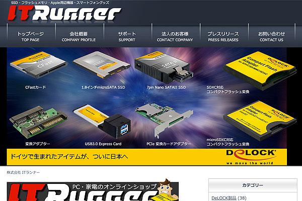【WordPressカスタマイズ】ITランナー 企業サイト様